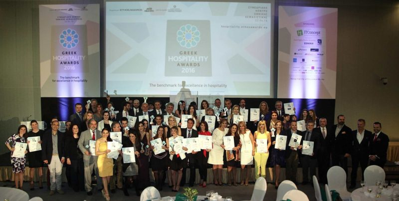 Οι νικητές-ξενοδόχοι των βραβείων Greek Hospitality Awards 2016