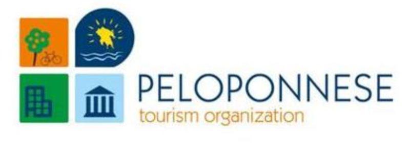 Ημερίδα για τον Τουρισμό στη Πελοπόννησο αυτό το Σάββατο