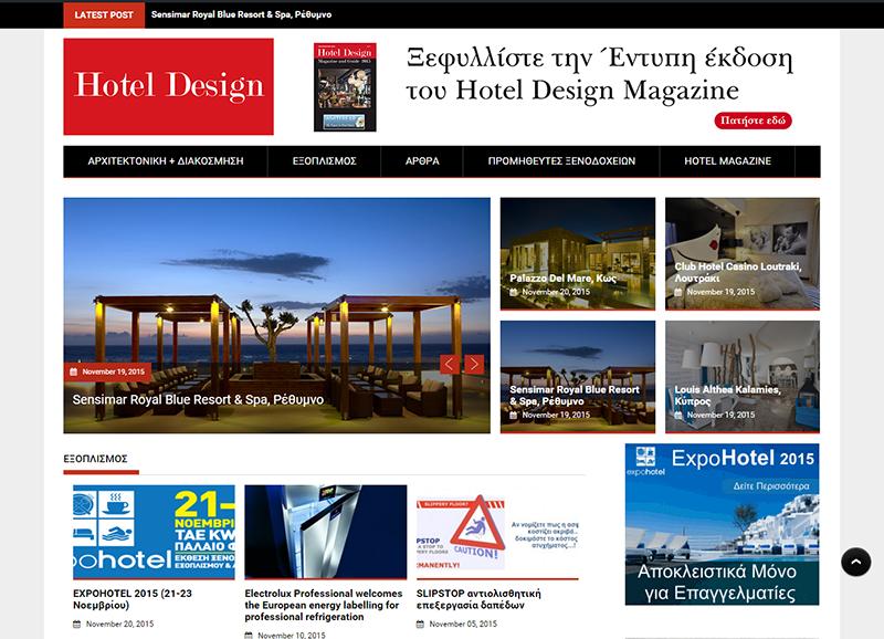 www.hoteldesign.gr_