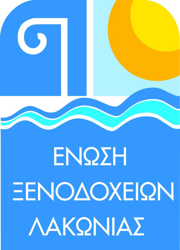ΝΟΜΟΘΕΣΙΑ & ΦΟΡΟΛΟΓΙΑ