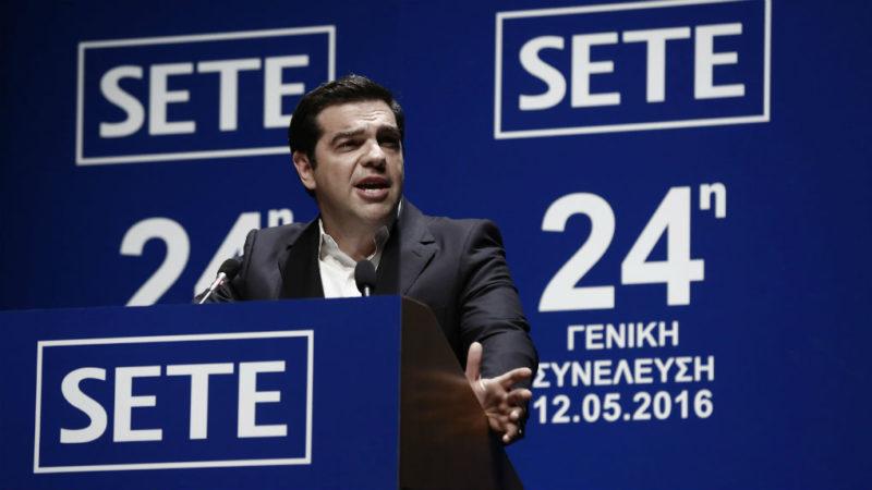 tsipras-sete