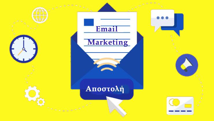 4 συμβουλές για να χρησιμοποιήσεις άμεσα για το email marketing του ξενοδοχείου σου