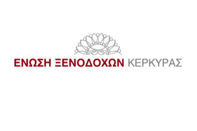 Συνάντηση Ε.Ξ.Κέρκυρας με Πρόεδρο της ΔΗΜ.ΑΡ.: Αιτήματα σχετικά με φορολογικές ελαφρύνσεις, αδειοδοτήσεις και έργα υποδομών