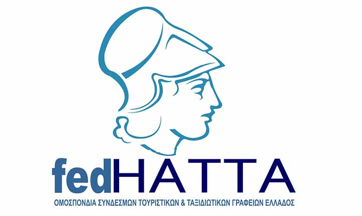 Καμπάνια ενημέρωσης FedHATTA για τη νέα νομοθεσία στον τουρισμό