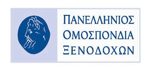 Η Πανελλήνια Ομοσπονδία Ξενοδόχων στο ECOCITY FORUM 2018
