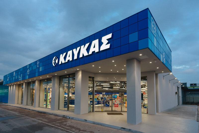 Η ΚΑΥΚΑΣ επεκτείνει το δίκτυό της με τρία νέα καταστήματα σε Μύκονο, Ζάκυνθο και Οινόφυτα