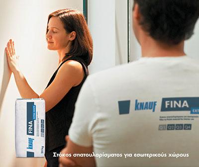 Νέος στόκος σπατουλαρίσματος Knauf Fina Extra White