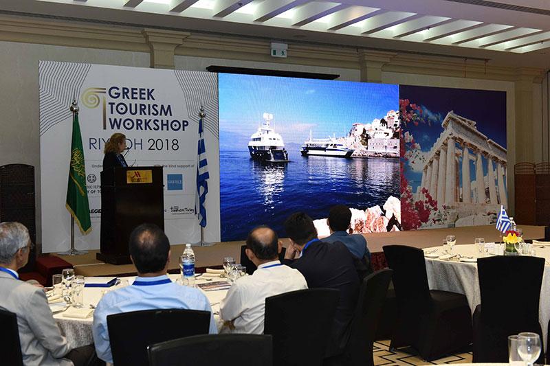 3o Greek Tourism Workshop στο Ριάντ της Σαουδικής Αραβίας