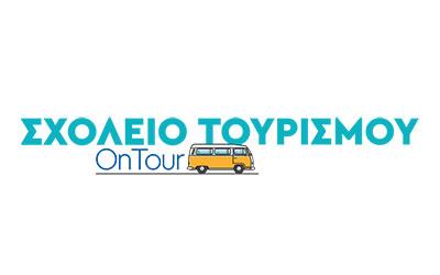 Σχολείο Τουρισμού OnTour 2019, 1η στάση Κεφαλονιά!
