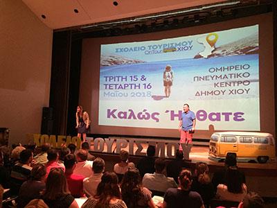 Το Σχολείο Τουρισμού OnTour συνέχισε το ταξίδι του στη Σκιάθο και τη Χίο