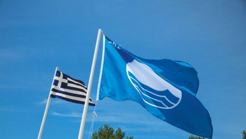 Ανακοινώθηκαν οι γαλάζιες σημαίες για το 2018! Η Ελλάδα στην δεύτερη θέση!
