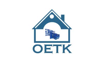 ΟΕΤΚ: Ο Τουρισμός θέλει ίδιους φόρους με την Airbnb