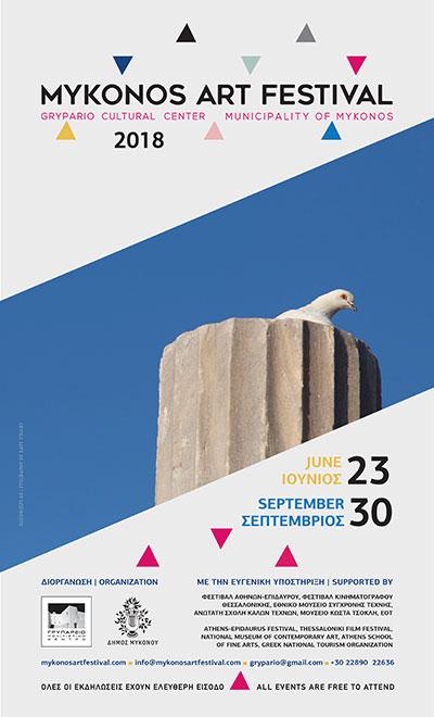 Mykonos Art Festival