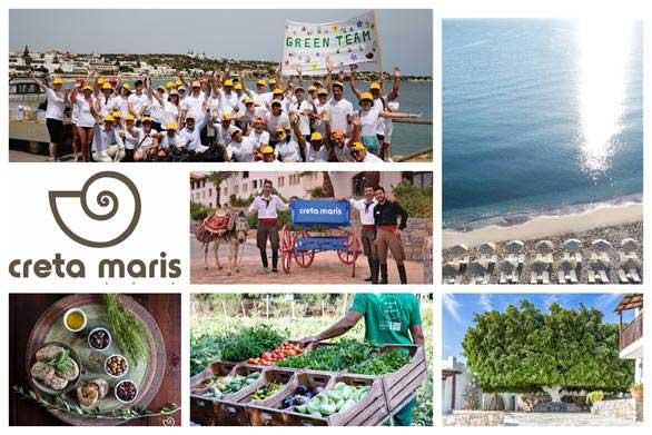 Creta Maris Beach Resort: Κορυφαίο και «Πράσινο» με τη σφραγίδα της TUI!