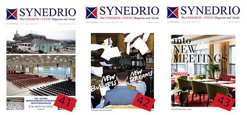 Προβάλλετε την επιχείρησή σας στο επόμενο τεύχος του SYNEDRIO Magazine