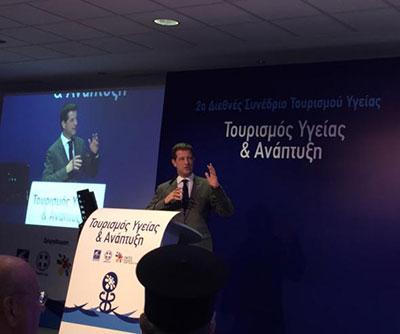 Μεγάλες προοπτικές ανάπτυξης για τον ιατρικό τουρισμό στην Ελλάδα
