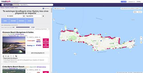 Ελληνικά είναι τα 5 από τα 10 νησιά της Μεσογείου με τα περισσότερα παραλιακά ξενοδοχεία