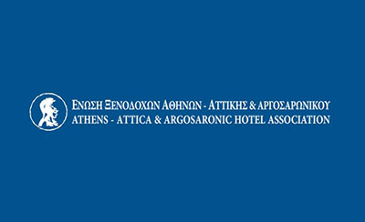 Νέο διοικητικό συμβούλιοΈνωσης Ξενοδόχων Αθηνών-Αττικής