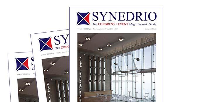 Έχετε αίθουσες εκδηλώσεων και συνεδρίων; </br> Διαβάστε το SYNEDRIO – Congress + Event Magazine!
