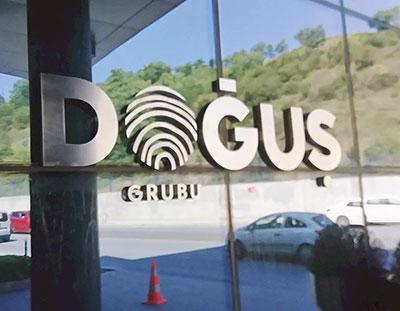 Πωλητήριο σε ξενοδοχεία και εστιατόρια βάζει η Dogus