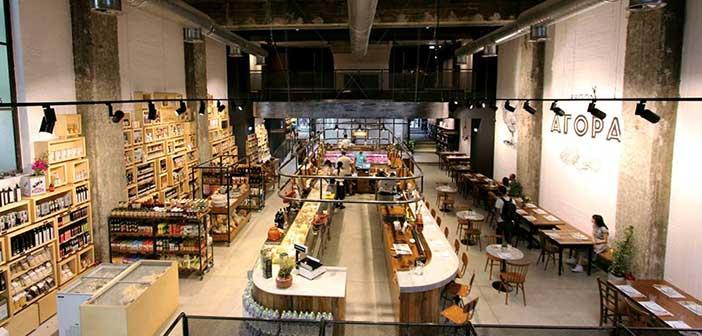 Στην Αθήνα η πρώτη αγορά με foodie hotel στον κόσμο με την «υπογραφή» ERGON!