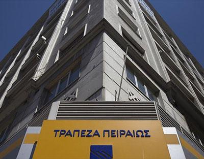 Τράπεζα Πειραιώς: Συμφωνία χρηματοδότησης με Thomas Cook Hotel Investments
