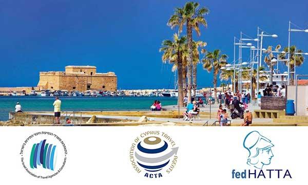 """Λ. Τσιλίδης: """"Ελλάδα-Κύπρος-Ισραήλ διεκδικούν μεγαλύτερο μερίδιο τουρισμού στην Α. Μεσόγειο"""""""