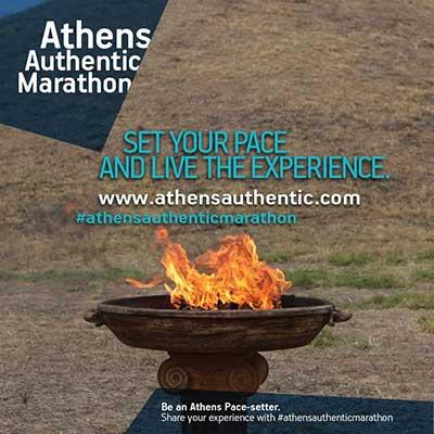 Διαδικτυακή Πλατφόρμα της ΕΞΑΑ για την προβολή του Μαραθωνίου της Αθήνας και των ξενοδοχείων μελών της