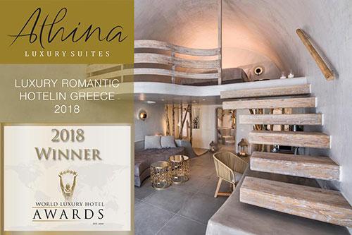 Athina Luxury Suites: Best Hotel View, Boutique Hotel στην Ευρώπη & Best Luxury Romantic Hotel στην Ελλάδα
