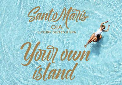 Το Santo Maris Oia Luxury Suites & Spa Επανασυστηνέται με Νέα Εταιρική Ταυτότητα