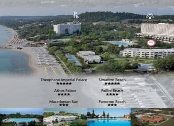 Η Ghotels μια από τις 650 υγιέστερα αναπτυσσόμενες ΕλληνικέςεπιχειρήσειςΤουρισμού