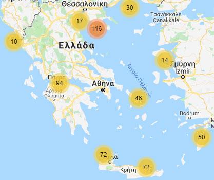 Γαλάζια Σημαία 2019: 515 Ελληνικές ακτές, 15 μαρίνες και 4 σκάφη αειφόρου τουρισμού