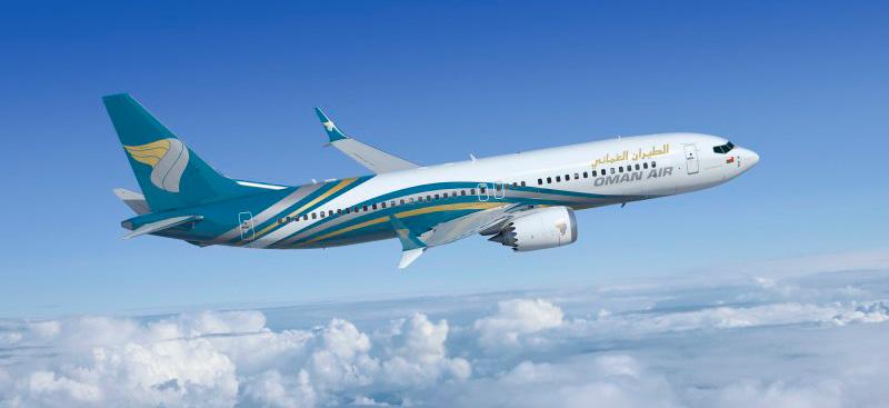 Oman Air: Συνδέει την Αθήνα με το Μουσκάτ