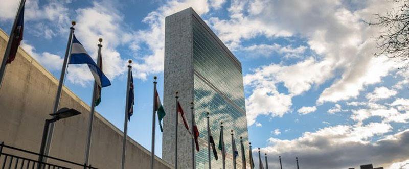 Οι σκοποί και οι δράσεις του Παγκόσμιου Οργανισμού Τουρισμού (UNWTO) για την παγκόσμια τουριστική ανάπτυξη