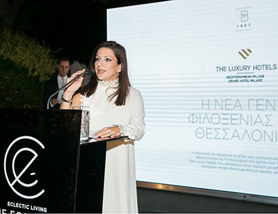 Ο όμιλος των The Luxury Hotels τιμήθηκε από το Ecali Club