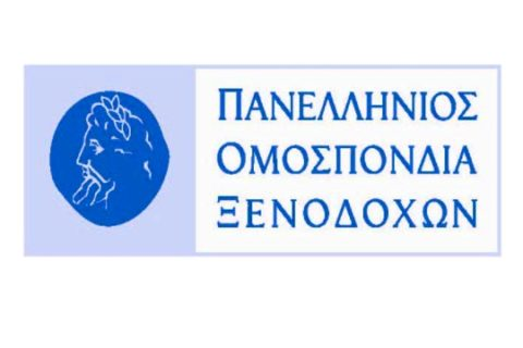 Το νέο Διοικητικό Συμβούλιο της Πανελλήνιας Ομοσπονδίας Ξενοδόχων