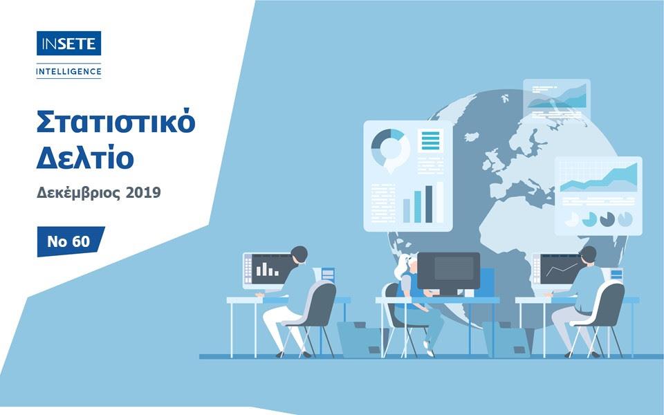 Στατιστικό Δελτίο Δεκεμβρίου 2019 του SETE: Αύξηση αφίξεων και βαθμολογίας ξενοδοχείων