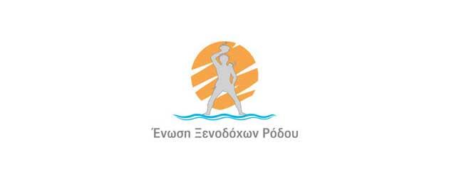 Ε.Ξ.Ρ.: Προβληματικά τα μέτρα στήριξης του τουρισμού!