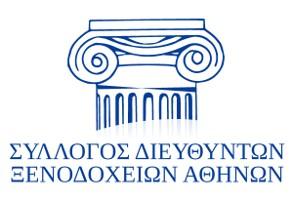 Σε πλήρη εξέλιξη η νέα πρωτοβουλία εξέλιξη η νέα πρωτοβουλία συνεχούς στήριξης στα στελέχη ξενοδοχείων Αθηνών- Αττικής