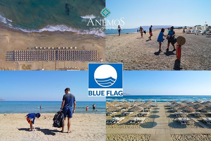 """Βραβείο """"Γαλάζιας Σημαίας"""" στην Παραλία του Anemos Luxury Grand Resort"""