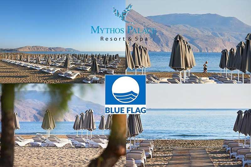 """Βραβείο """"Γαλάζιας Σημαίας"""" στην Ακτή του Mythos Palace Resort & Spa"""