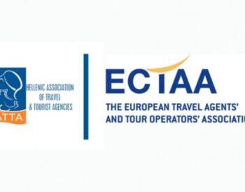 HATTA - ECTAA : Η Ευρώπη πρέπει άμεσα να υιοθετήσει συντονισμένη πρακτική ταξιδιωτικών περιορισμών και ελέγχων