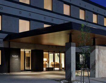 Το Fairfield by Marriott διπλασιάζει το αποτύπωμά του στην Ιαπωνία με οκτώ ξενοδοχεία