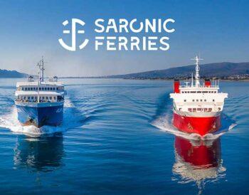 H SARONIC FERRIES ανακοινώνει τα θερινά της δρομολόγια και καλωσορίζει τον κόσμο στον Σαρωνικό