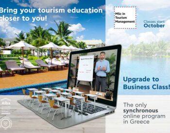 Alba Graduate Business School: Το πρώτο σύγχρονο online πρόγραμμα MSc in Tourism Management στην Ελλάδα